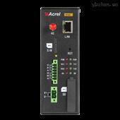 ANet-1E2S1-4G智能通信管理机 边缘计算网关