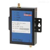 AF-GSM300-4G环保在线监测专用网关 无线DTU