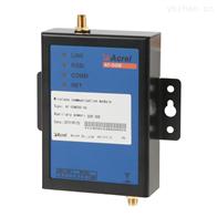 AF-GSM300-4G環保在線監測網關 無線DTU