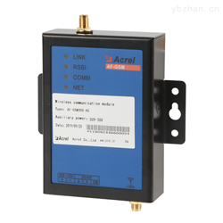AF-GSM300-4G环保在线监测网关 无线DTU