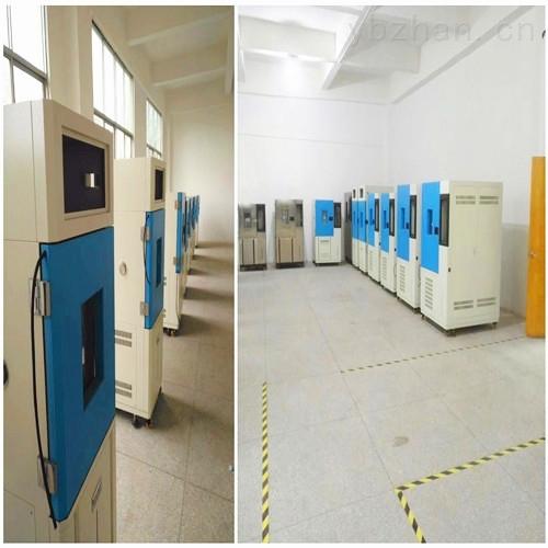 南昌高低温试验箱生产厂家