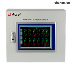 Acrel-2000T/B壁掛式無人化值守無線測溫主機