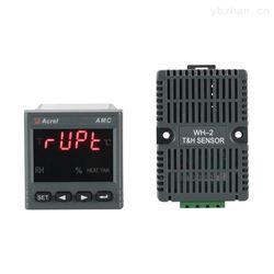 WHD48-11小尺寸凝露温湿度控制器