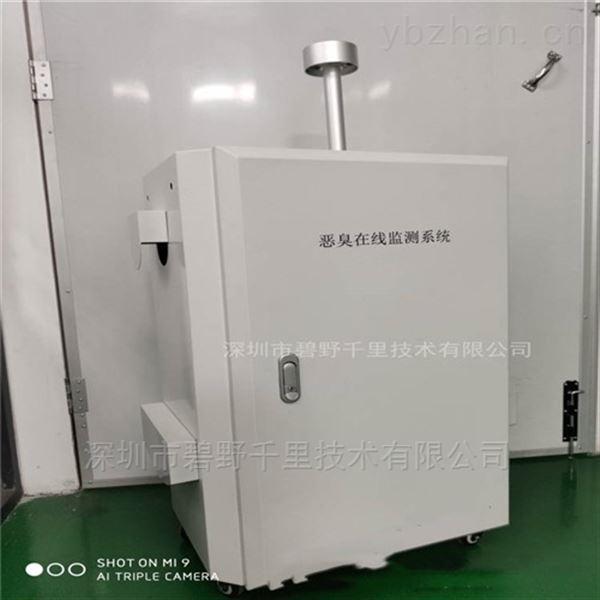 公厕2SH走航式恶臭自动监测设备