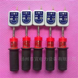 110KV高压直流验电器