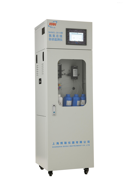 污水厂氨氮监测仪,上海在线氨氮分析仪厂家