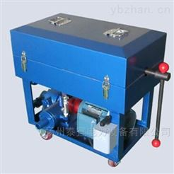 BASY板框滤油机
