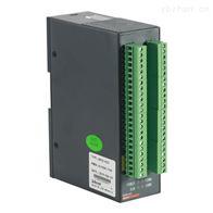 ARTU-K16多回路开关量采集装置