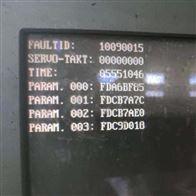 西门子802D进不了系统操作界面彻底解决好