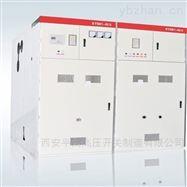 KYN61-40.5型铠装移开式交流金属封闭开关柜