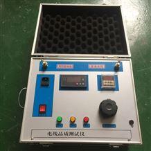 大電流發生器電線品質檢測儀長時間可定制
