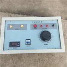 電力設備溫升測試設備智能型大電流發生器