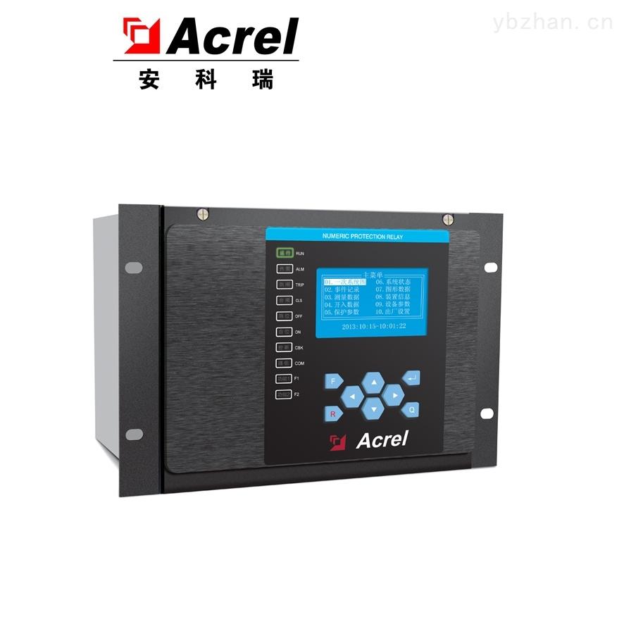 安科瑞弧光放电监测弧光保护装置主控单元