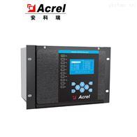 ARB5-M安科瑞弧光放电监测弧光保护装置主控单元