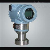 WR2088金属电容压力变送器报价