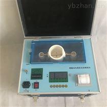 高标准绝缘油介电强度测试仪厂家直销