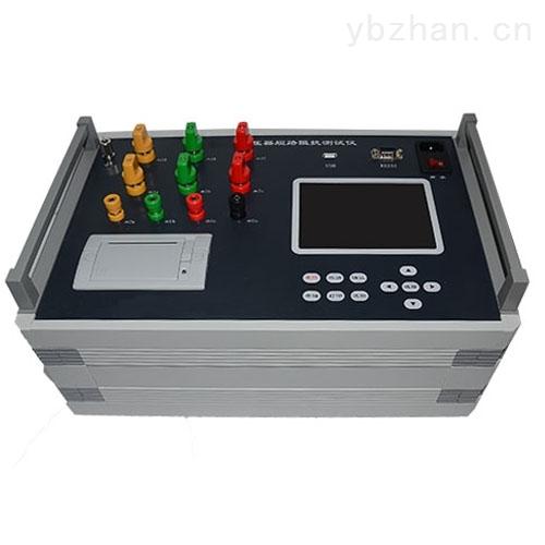 高标准变压器短路阻抗测试仪低价销售