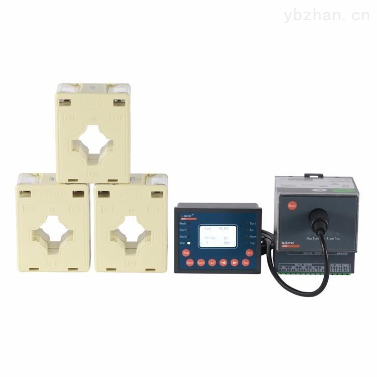 低压分体式电动机保护器