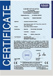 在線硬度分析儀CE證書