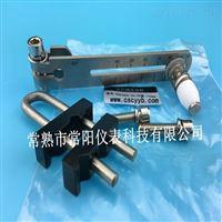 直行程反馈杆6DR4004-8VL|定位器安装附件