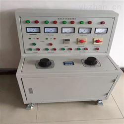 高低压开关柜通电试验台/实验台