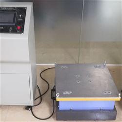 垂直电磁振动试验台