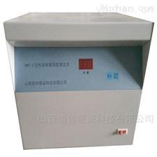 NMY-3活性炭耐磨强度测定仪