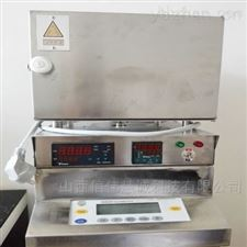 GYW-III(0.01g)焦炭水分快速分析仪