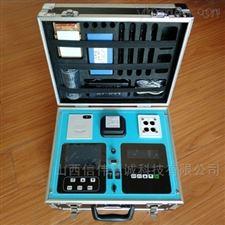 PMP-304N便携式四参数水质分析仪
