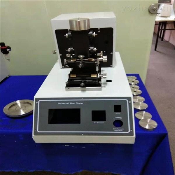 品牌SRT通用磨损性能测试仪