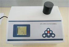 ATP-2T台式ATP荧光检测仪