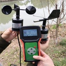SBK-2F便携式风速风向记录仪