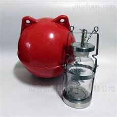 HNM-729浮球式表层油类采水器
