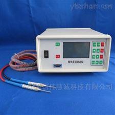WGY-1B植物茎流测量仪