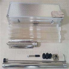 ZYT-0208重力式柱状沉积物采样器