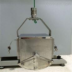 XTN-0206箱式采泥器