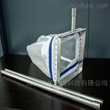 DTN-35D型网底栖动物采样器