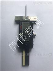 FS-30DFS-30D数显腐蚀凹坑深度仪
