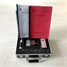 HNM-1372数显腐蚀凹坑仪 有第三方证书