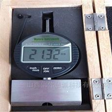 N88-3D加拿大数显腐蚀凹坑深度测量仪