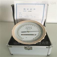 DYM3-1高原型空盒气压表