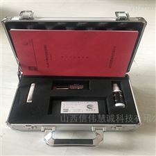 SKH-30D数显腐蚀坑深度测量仪