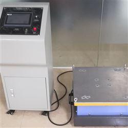 广州电磁垂直振动试验台
