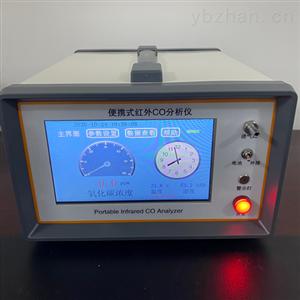 不分光红外线一氧化碳分析仪
