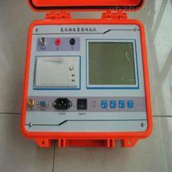 氧化锌避雷器阻性电流测试仪生产厂家