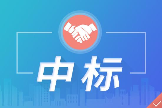 安徽蓝盾光电独揽广东千万环境监测站大标