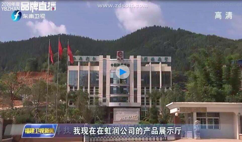 福建顺昌虹润智能制造工厂