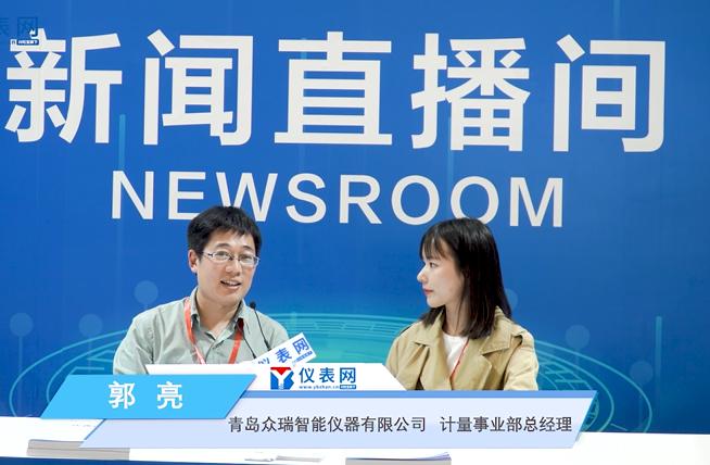 青岛众瑞出席2020第二届上海计量展