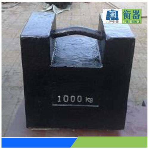 河南1吨铸铁砝码锁形