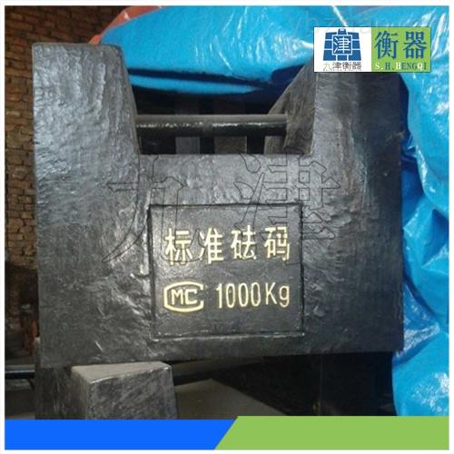 六盘水1T铸铁砝码厂家